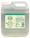 [Of Miyoshi additive free SOAP foam hand SOAP refill 3 L] 5,000 yen plus tax at least discount non-suddenly end missing and ★ point health hand washing hand SOAP 10P22Jul14