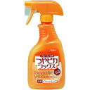 More than 5250 Yen in discount non-suddenly end missing and ★ points FMCG goods residential flooring for detergents cleaner 10P10Feb14