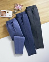 ★ Thanks for the great price ★ ★ point fashionable stretch home pants new! 10P10Jan15