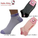 The ★ point inner wear fashion socks which there is the sudden missing part end in with a discount impossibility product, the order product which I e-mail it at the time of an article impossible of returned goods, cancellation, a missing part, the end and contact