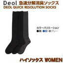 ★ Thanks for the great price ★ ★ $ 50 plus tax is over ★. ( suddenly missing end and ) ★ point sock inner fashion 10P12Sep14