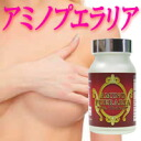 Grain Pueraria 400 mg in compound バストケアサプリメント ★ 2 Teen pulled free the five packing when one more turn ★ points 10P14Nov13
