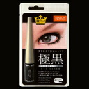 (Discount service not subject) keep the hesitation lines! Eye makeup cosmetics beauty ★ more than 5250 Yen in teen pulled free ★ point ★ return and cancel unavailable items, missing at the end of the email contact 10P02Mar14.