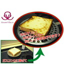 (Discount service not subject) gas fire with baking! Toaster kitchen appliances ★ more than 5250 Yen in teen pulled free ★ point ★ returns and the contact email, cancel unavailable items missing, at the end of the