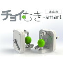 Scalping with kitchen gadgets peeled Choi smart (Peel Choi smart) ★ teen pulled free ★ point return and cancel unavailable items, missing at the end of the email contact P25Jan15.