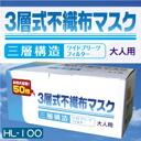 대 감사 가격 마스크 바이러스 있습니다. 5, 000 엔 세금 별도에 대금 상환 무료 포인트 10P04Jan15