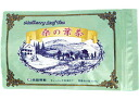 A hoe Chan Mulberry leaf tea health tea supplements health food 5000 yen excluding tax more than teen pulled free point 10P04Jan15