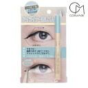 (Discount service excluded) 5,000 yen or more on cosmetics makeup makeup COSMAGE (kosmaj) eyeliner Eraser 10P01Mar15