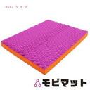 DVD massage exercise training item toy diet Mobil mat Easy10P04Jul15