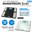 (August on-ship mid) (ineligible for the discount service) scales life consumer electronics product weight body composition Analyzer health scan P25Jun15