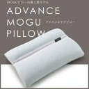 ★ 10P10Nov13 will come with great Thanksgiving sale ★ ★ ★ ★ point MOGU pillowcase white
