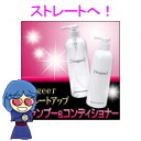 ★ big thanks price (Please choose from one of the Shampoo & Conditioner) (product package are renewed image) 1025 fall festival 10P19May15