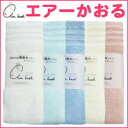 (all colors:) There is much one at the time of packing with five collect on delivery free of charge, and can enter with four cotton absorbing water power soft and fluffy babies made in shipment) face towel bath towel Japan for from the end of July, 2014 to the beginning of August; and present point 10P22Jul14