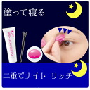 ★It is collect on delivery free of charge point 10P22Jul14 in higher than according to two folds of large thanks price beauty goods eye care cosmetics pack 5,000 yen tax