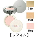 ★ Thanks for the great price ★ particle type facelift powder cosmetics beauty kesarampasaran micro sheer pressed powder (refill) 10 g ★ 5,000 yen plus tax over teen pulled free ★ points P27Mar15