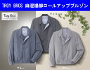 (Discount service excluded) fashion apparel TROYBROS hemp mixed sallow roll-up blouson ★ point ★ teen pulled free hemp mixed in soft gentle sallow tailoring was
