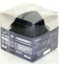 낙천 대 감사 가격 재고 처리 P2.5 백신 항목 PM2. 5 PM2.5의 3 개에서 5 개 포장 1 개 더 넣어 줍니다 포인트 10P06May15