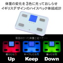 Glowing 3 color changes in body weight and let us high spec scales compact & simple diet ★ teen pulled free ★ points 10P14Nov13