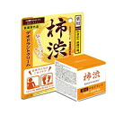 It is 30 g of persimmon juice deodorant cream medical use ニオナイン EX ★ unregulated drug ★ point on not only the deodorization cream body odor sweat smell side where there is much one and can enter at the time of packing in five in ※ three which there is one present plan in but also a foot and the ear back