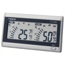 Thanks for the great price kn1 ★ digital temperature humidity clock loom NAV PC-7700 II51318 ■ products direct from manufacturers. Teen pulled not available, non-bundled and cancellations no refunds ■ P25Jan15