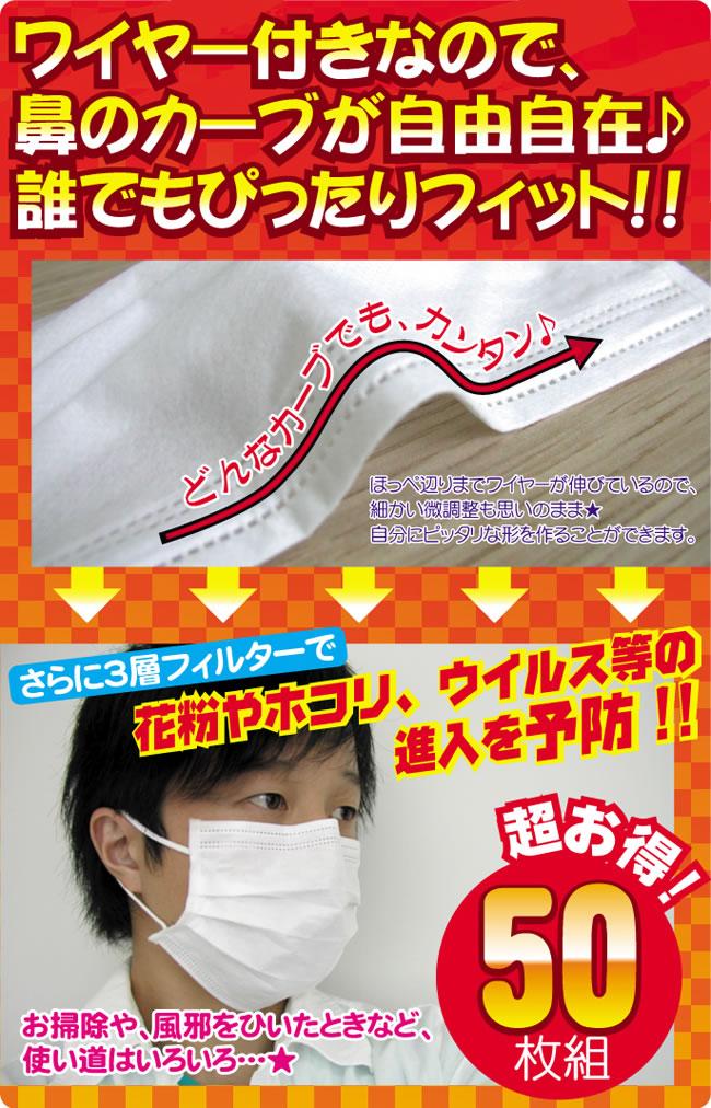 【【子供用ウィルス対策マスク】3層式不織布マスク50枚組HL-200】自分にピッタリな形を作ることができる♪お掃除や、風邪を引いたときなど、使い道はいろいろ・・・・★『【幼児用ウィルス対策マスク】3層式ミニ不織布マスク50枚組HL-300』