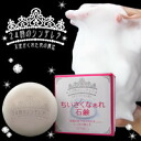 (Discount service for outside) many packing when one teen pulled free 7 piece in four put the present facial cleansing SOAP rose scented soap ★ points 10P14Nov13