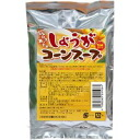 ★It is collect on delivery free of charge ★ ginger ginger diet ★ point 10P30Nov13 in discount service object outside ★★ 5,250 yen or more