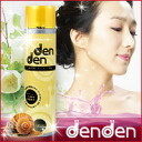 Many packing when one teen pulled free five in three put the present snail mucus beauty skincare ★ points 10P04Feb1310P28oct13