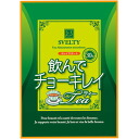 It is tea ★ point 10P02Mar14 a collect on delivery free of charge diet stomach in 5,250 yen or more clearly