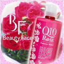 [in higher than according to 1,000 ml of beauty face Q10 Rose extract water (lotion) 】★ 5,000 yen tax collect on delivery free of charge ★ skin care lotion beauty ★ point 10P12Jul14]