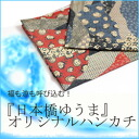Pull free five more in 3 pieces 1 packing at the present summer against Japanese-style cold cool items popular toy ★ points 10P14Nov13