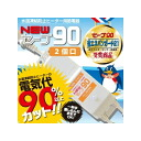 Thanks for the great price ¥ 5,000 Excl. tax savings ★ point 10P13Dec14 at higher Bill pulled free freeze prevention heating electric bills, more than 90%