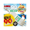 Big thanks price ¥ 5,000 Excl. tax savings ★ point P06Dec14 at higher Bill pulled free freeze prevention heating electric bills, more than 90%