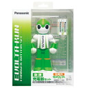 Bright eyes teen pulled free rechargeable battery charging status more than 5250 yen, automated responses to news overseas doll figure ★ points 10P14Nov13