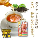 Many packing when one teen pulled free 7 piece in five put the present tea diet health tea ★ points 10P14Nov13