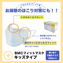 With more than 5250 yen (package a small picture and different) (discount service not subject) pull free children's toddler for Maxxis virus measures pollen anti ★ points 10P10Nov13