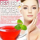 One gift planning and many packing when one in five in three put the present resveratrol do link tea health food RESVERA TROTEA (resveratrol tea) ★ points 10P13Dec14