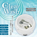 (the outside targeted for discount service) clear wash MCE-3727 ★ point 10P22Jul14 washing washing appliance item goods dropping the dirts such as 5,000 yen tax-excluded above accessories by vibration of the water