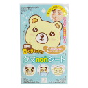 *10 two pieces of bear non sheets case KH-028 set ■ 5,000 yen tax-excluded above (impossible of cancellation return of goods with a discount service impossibility article, a hotchpotch product) point 10P22Jul14