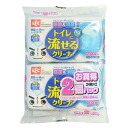 +24 pieces of two *10 cleaner Ag pack SS-155 set ■ 5,000 yen tax-excluded above (discount service impossibility article, hotchpotch product cancellation returned goods impossibility) point 10P20Sep14 to be able to drain into the restroom