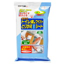 Condor spread toilet floor wiper SWOP wet sheets for 20 pieces x 10 pieces ■ more than 5250 Yen pulled free (discount service unavailable products, products can be ordered at no cancellation refunds) point 10P10Feb14