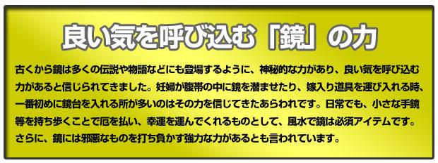 【ラインストーン吊鏡】4つ葉のクローバー柄で開運ダブルアップ!