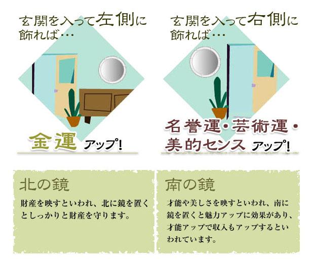 【八角アルミミラー L】良い気を呼び込む「鏡の力」<br>八角ミラーで勝負運アップ!