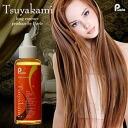 [Puel gloss hair long essence 80 mL] ■ sudden end missing and ■ haircare [Puel gloss hair long essence 80 mL] 10P30May15