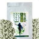 Rakuten super price supplements more than 5250 Yen 10P24Feb14 points.
