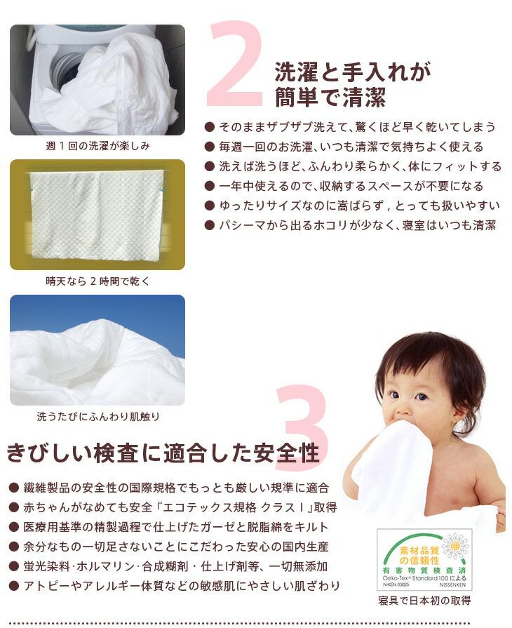 洗濯と手入れが簡単で清潔、きびしい検査に適合した安全性