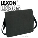LEXON tomorrow shoulder bag ( LN405 ) and rexon TOMORROW SHOULDER BAG