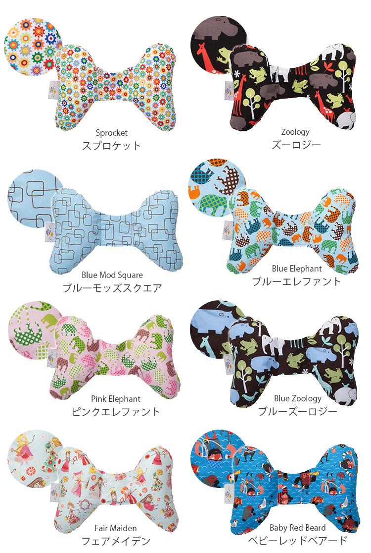 设计支撑垫毯套装选择从婴儿大象耳朵在星期一出生毯子的婴儿,鹰,baby