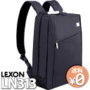LEXON ( rexon ) AIRLINE SINGLE BACK PACK backpack ( LN313 )