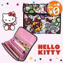 Mother and child book case (bellows type) Hello Kitty HelloKitty / colorful series fs3gm